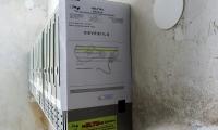 Obvestilo stanovalcem o nujnem vzdrževalnem delu - Rakek